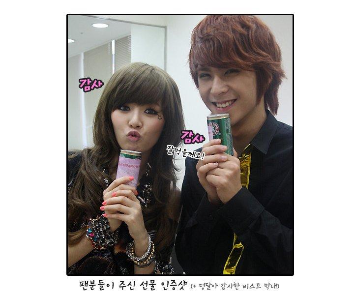 Hyuna and junhyung dating sites