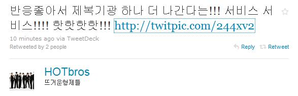 yo seob and ga yoon dating services